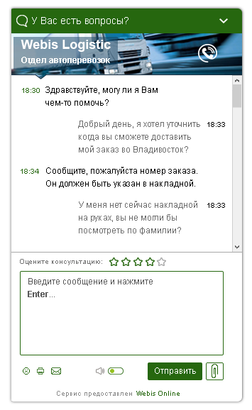 Chat 5
